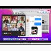 新型MacBook Pro、WWDC21では発表されず