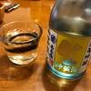 純米吟醸 寿萬亀 生貯蔵酒(千葉県 亀田酒造)