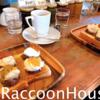 名古屋の喫茶店〜KAKO花車本店
