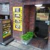 【前島モーニング】ハイウェイ食堂の味噌汁定食