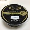 「ライザップ 抹茶プリン」ファミマ