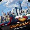 「スパイダーマン:ホームカミング (2017)」すごく良かったがピーターが私生活で約束を破り続けるのでヒヤヒヤする 🕷
