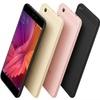 シャオミ  独自プロセッサ搭載Surge S1の5.15型Androidスマホ「Xiaomi Mi 5c」を発表 スペックまとめ