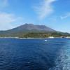 10分程度で見ることができます!「鹿児島市の桜島火山防災対策」