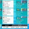 12連勝上振れ2000ループ【ポケモン剣盾S13シングル最終298位最終レート2001】