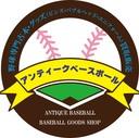 野球グッズネットショップ店主ブログ&水道橋・神保町・情報ブログ