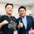 """アジラ代表木村、""""HIRAI PITCH"""" in 内閣府にて登壇"""