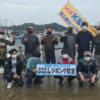 9月「2021 天狗堂 伊勢湾ジギング教室」開催しました!!