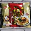 台湾まぜそば食べたら、台湾行きたいわん