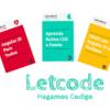 コーディング試験用基礎問 from Letcode