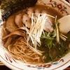 麺喰らう(その 312)チャーシューメン