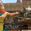 ロトゼタシア冒険日誌【PS4】(23)