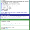 Nexus7で英語論文を読む環境を整えた。