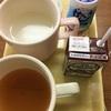 腸閉塞治療の朝飯、重湯
