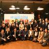 ー日本におけるSDGsの広まりを実感:国連グローバル・コミュニケーション局 戦略コミュニケーション部長訪日を振り返って―