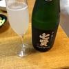 日本酒  スパークリング 七賢