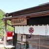 3月からの「慎太郎食堂」。