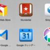 MacユーザーにオススメのChromeテーマ「Mac OS X Simple Theme」がクールでカッコいい!