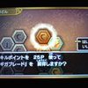【ドラクエ11武器攻略】主人公は両手剣がおすすめ!片手剣との違いは?