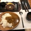 🚩外食日記(71)    宮崎ランチ       🆕「GYUSHIN(牛心)」より、【ハンバーグ200g】‼️