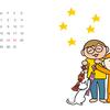 7月のお知らせ&カレンダー