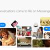 botを活用したFacebook Messenger のビジネス活用とは?国内事例を紹介し、botを使うメリットについてご紹介。