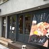 産直大衆BISTRO SACHI 大通店 / 札幌市中央区南3条西2丁目
