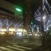 12月の金沢はこんな感じ