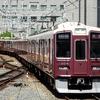 阪急、今日は何系?557★増結…20210927