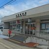 2016.03.24 白滝~丸瀬布・郵便局
