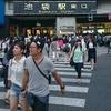 東京に行ってきた(新宿、池袋、地下鉄赤塚、下赤塚、ときわ台)