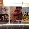 松本潤よりも坂口健太郎ファンにおススメしたい映画「ナラタージュ」