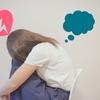 結婚不適合者同士の恋愛は大変~1月第3週目その1~