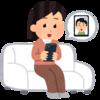 日本入国時の居所確認アプリ・初めてのビデオ通話にオロオロ