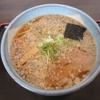 山形市 麺道自然や  じねんやらーめんをご紹介!🍜