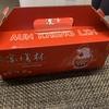 Salted Chickenを買ってきた@Petaling Jaya <Aun Kheng Lim Salted Chicken>