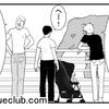 動物園に行こう、その1【国際結婚×英語子育て×男性の育児×漫画×小説】