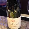 スペイン料理 ワイン ティレヌス