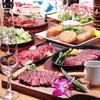 【オススメ5店】戸田(埼玉)にあるステーキが人気のお店