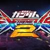 【EXVS2】2019/2/28アップデート レポート その②【エクバ2】