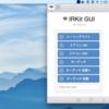 IRKit GUIをDockerに対応してメニューバーから使えるようにしました