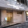 人生初のカプセルホテルは快適でした~カプセルリゾート京都スクエア~