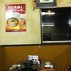 雑感 Vol.28 ~焼肉 東山食堂~