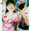 Girls Face in SEATA #白石彩花