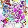 魔法使いプリキュアがゲスト出演! 映画キラキラ☆プリキュアアラモード パリッと!想い出のミルフィーユ! 感想