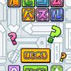 新作アプリ「消しゴムパズル」がリリースされました!