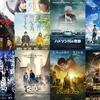 【まとめ】2016年下半期映画ベスト10