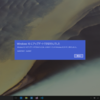 Windows 10 Insider Preview 10122