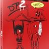 デッドプール2 スチールブック発売情報