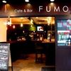 カフェ&バー FUMO